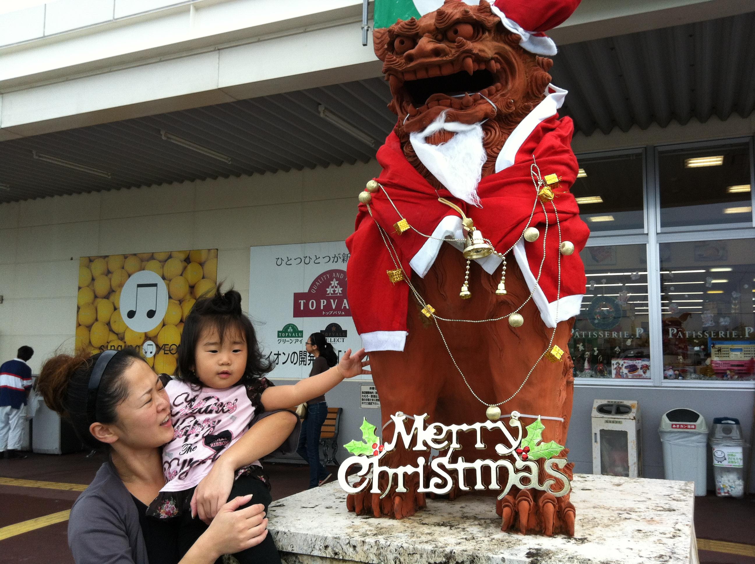 ゲストハウスの清掃&クリスマスの飾り