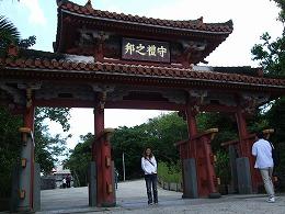 沖縄観光首里城