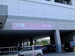 DSCF5184.jpg
